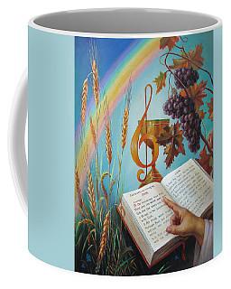 Holy Bible - The Gospel According To John Coffee Mug