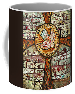 Holy Spirit Prayer By St. Augustine Coffee Mug