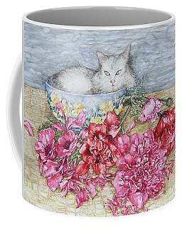 Homely Coffee Mug
