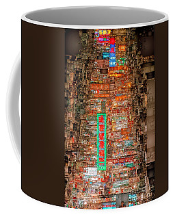 Hong Kong -yaumatei Coffee Mug