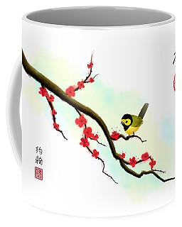 Hooded Warbler Prosperity Asian Art Coffee Mug