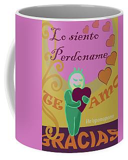 Ho'oponopono  V2 Coffee Mug