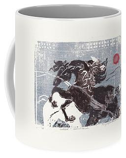 Horse And Red Sun Coffee Mug