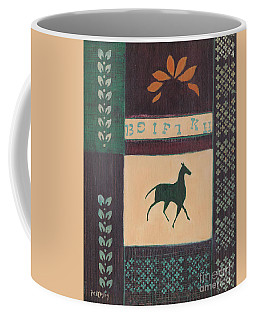 Horser Abstract Coffee Mug