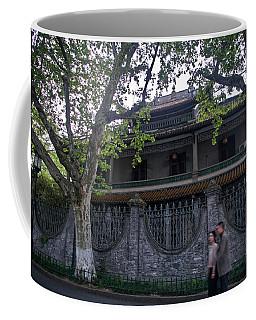 House On West Lake Coffee Mug