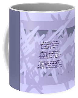 How Now Poem Coffee Mug