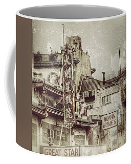 Hunan Home's  Coffee Mug