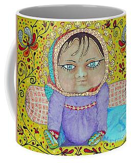 Hungarian Lullaby -- #1 Hungarian Rhapsody Series Coffee Mug