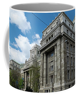 Hungarian Supreme Court Coffee Mug by Steven Richman