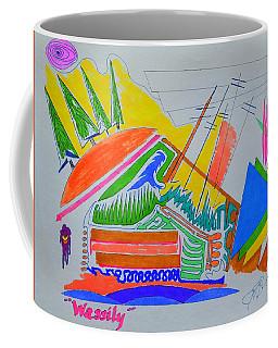 I Dig Vassily Coffee Mug