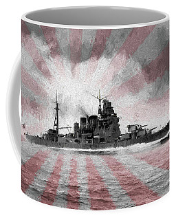 Coffee Mug featuring the photograph I J N Takao by JC Findley