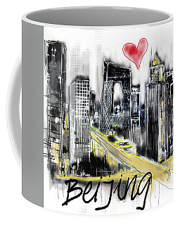 I Love Beijing  Coffee Mug