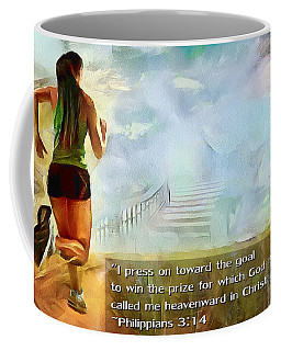 I Press - Female And Text Coffee Mug