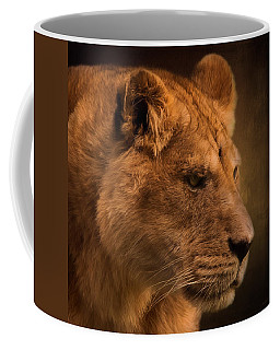 I Promise - Lion Art Coffee Mug