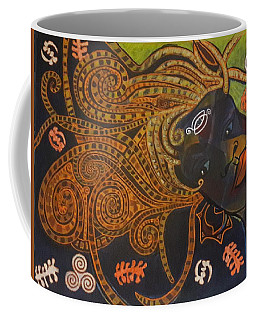 I See Me Coffee Mug