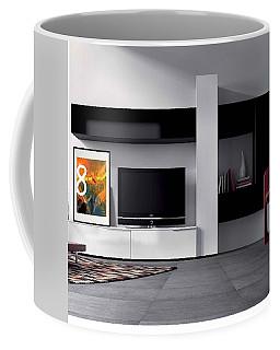 Iam - Shurik'n- Decorating Ideas Designs Coffee Mug
