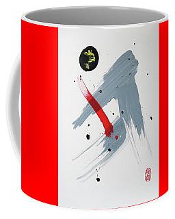 Ichi - Nichi Tan'i Coffee Mug