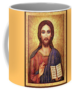 Icon Christ Coffee Mug