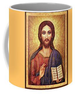 Icon Christ Coffee Mug
