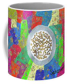 Illumination And Abstraction Coffee Mug