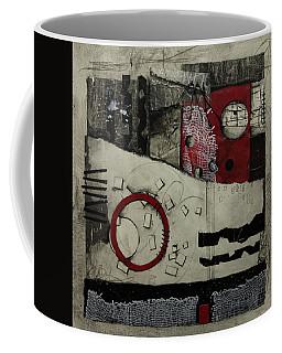 Imperfect Reality  Coffee Mug