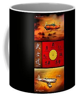Imperial Japan Aircraft With Bushido Code Coffee Mug