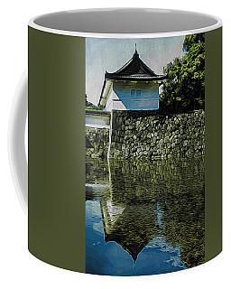 Imperial Palace Coffee Mug
