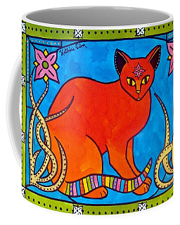 Indian Cat With Lilies Coffee Mug