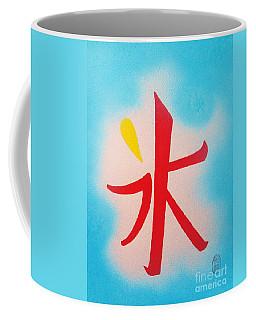 Coffee Mug featuring the painting Inochi No Mizu No Himitsu by Roberto Prusso