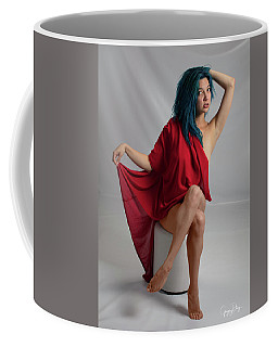 Inquisitive Maxina Coffee Mug