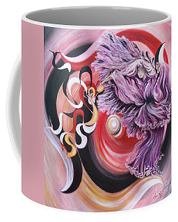 Gentle Spirit  Integrated Force Coffee Mug