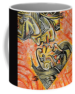 Intricate Intimacy Coffee Mug