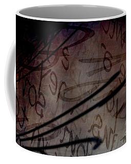 Intrusion Coffee Mug