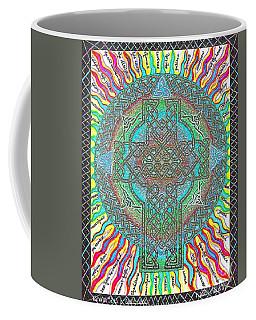 Isaiah Bible Code Coffee Mug