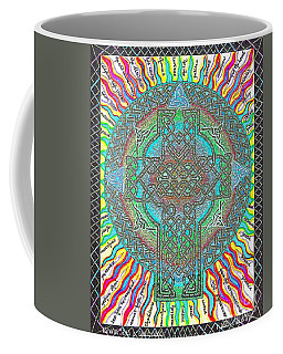 Isaiah Bible Code Coffee Mug