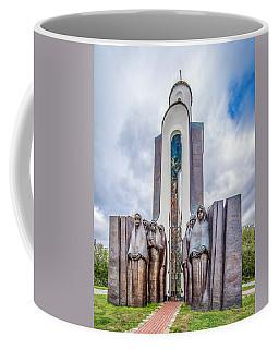Island Of Tears Afghanistan Memorial Coffee Mug