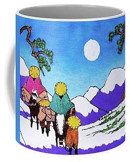 Iwaki Wa Fuyu - San Ni Coffee Mug