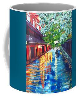 Jackson Square Reflections Coffee Mug