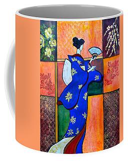 Japan Geisha Kimono Colorful Decorative Painting Ethnic Gift Decor Coffee Mug