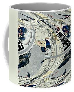 Japanese Bold Abstract Coffee Mug