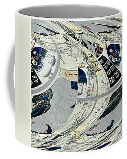 Coffee Mug featuring the digital art Japanese Bold Abstract by Robert G Kernodle