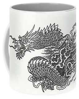 Japanese Dragon Coffee Mug