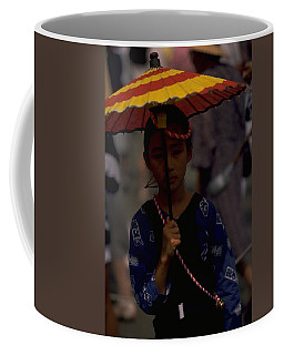 Japanese Girl Coffee Mug