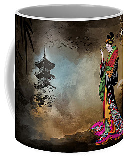Coffee Mug featuring the digital art Japanese Girl With A Landscape In The Background. by Andrzej Szczerski