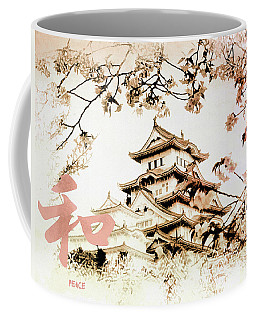 Japanese Peace House Coffee Mug