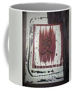 Japaness Love Coffee Mug by Talisa Hartley