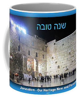 Jerusalem Western Wall Shana Tova Happy New Year Israel Coffee Mug