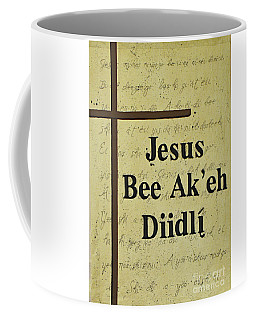 Coffee Mug featuring the photograph Jesus Bee Ak'eh Diidli by Debby Pueschel