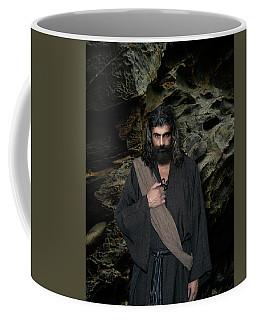 Jesus Christ- Be Still And Know That I Am God Coffee Mug