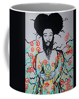 Jesus Christ Light Of The World Coffee Mug
